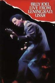 Billy Joel: Live in Leningrad 1987