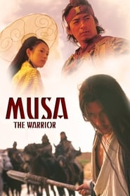 Musa, printesa razboinica - The Warrior