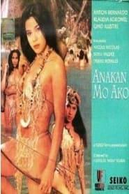 Watch Anakan mo ako (1999)