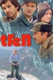 Tren (1978)