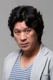 Photo de Kim Roe-ha Detective Cho Yong-koo