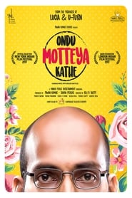 Ondu Motteya Kathe Full Movie Watch Online Free