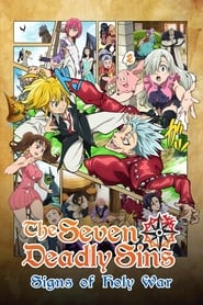 The Seven Deadly Sins - Wrath of the Gods Season 0