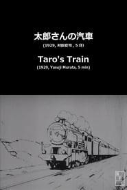 Regarder Tarô-san no kisha