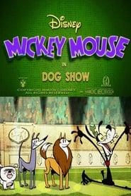 Dog Show (2013)