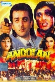 Andolan 1995 Hindi Movie JC WebRip 400mb 480p 1.4GB 720p 4GB 9GB 1080p
