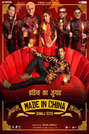 Made In China 2019 Hindi Movie NF WebRip 300mb 480p 1GB 720p 4GB 1080p