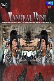 Tangkal Besi movie
