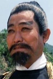 Chiu Keung