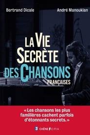 La vie secrète des chansons Saison 4