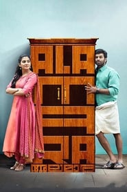 Alamara (2017) 1080P 720P 420P Full Movie Download