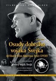 Osudy dobrého vojáka Švejka