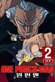 One Punch Man: Season 2