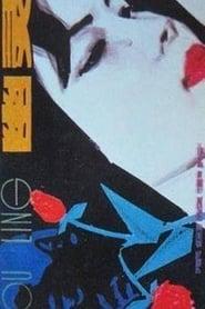 Spectre 1980