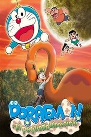 Doraemon y el pequeño dinosaurio 2006