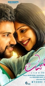Love Mocktail (2020) Full Kannada Movie