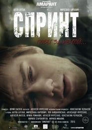 Sprint (2015) Online Cały Film CDA Zalukaj