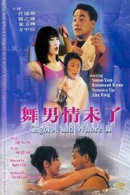 Poster Gigolo and Whore II 1992