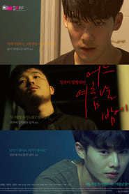 Poster One Summer Night 2017