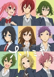 Horimiya en streaming