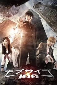 Poster Mob Psycho 100 2018