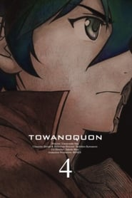 Poster Towa no Quon 4: The Roaring Anxiety 2011