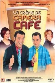 Caméra Café Season 0