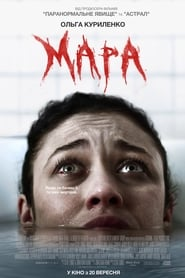 Mara (2018), online subtitrat in limba Româna
