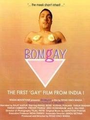 Bomgay