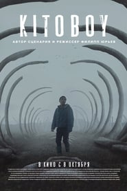 Kitoboy [2020]