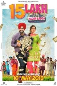 15 Lakh Kadon Aauga (15 Lakh Kado Aauga 2019) Punjabi