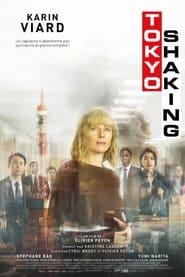 Tokyo Shaking en streaming