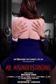 Mr. Misunderstanding (2020)