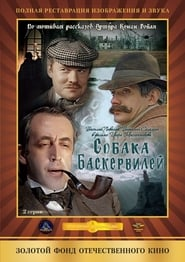 The Adventures of Sherlock Holmes and Dr. Watson: The Hound of the Baskervilles, Part 2