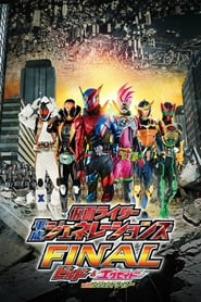 Watch Kamen Rider Heisei Generations FINAL: Build & Ex-Aid with Legend Riders