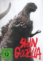 Gucke Shin Godzilla