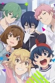 Chuubyou Gekihatsu Boy: Season 1