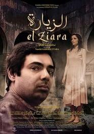 Poster El Ziara 2014