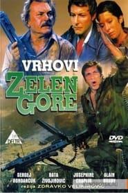 The Peaks of Zelengore (1976)