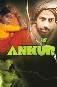 अंकुर (1974)