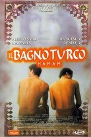 Steam: The Turkish Bath (1997)