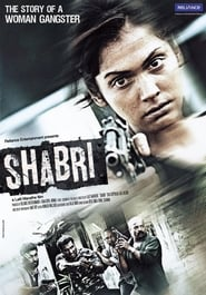 Shabri (2011) Hindi Full Movie Watch Online Hotstar Download