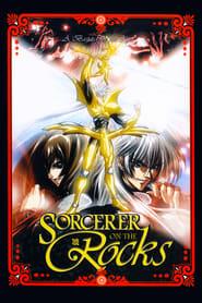 Poster Sorcerer on the Rocks: A Bastard for the Ages 1999