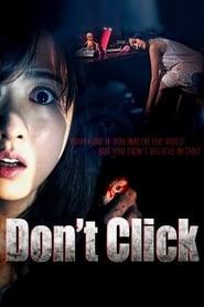 Don't Click (2012)