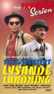Lysande landning (1987)