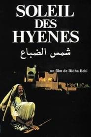 Soleil des hyènes 1977