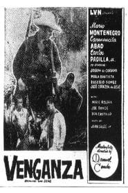 Venganza (1958)