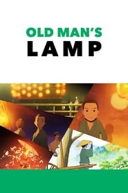 The Old Man's Lamp (2011)