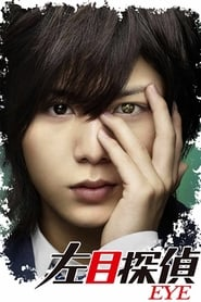 Left-Eye Detective 2010