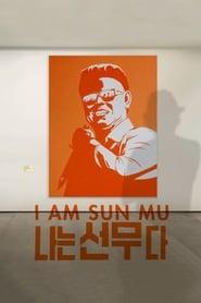 مشاهدة فيلم I Am Sun Mu 2015 مترجم أون لاين بجودة عالية